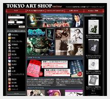 TOKYO ART SHOP online